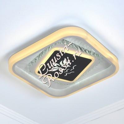 Светодиодная LED 552367 люстра