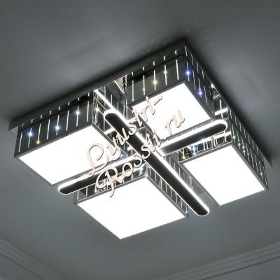 Светодиодная люстра LED - 0088