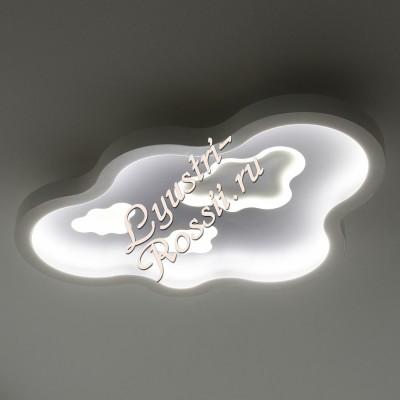 Светодиодная люстра LED - 0014