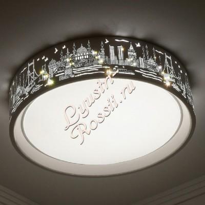 Светодиодная LED -556661 люстра