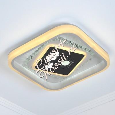 Светодиодная LED -552366 люстра