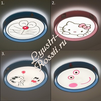 Светодиодная LED -5565 люстра в детскую