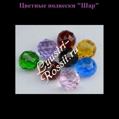"""Мимоза-5 Шар-40"""